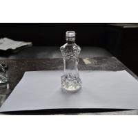 酒瓶 玻璃酒瓶 小酒瓶 礼品酒瓶 冰块瓶 50ml 玻璃瓶 高端酒瓶