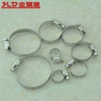 不锈钢卡箍喉箍抱箍 不锈钢强力管卡喉箍管夹管箍多种规格