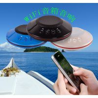 便携式无线手机免提设备WiFi音响超强穿透力超蓝牙WiFi音箱方案