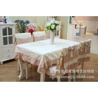 厂家直销田园布艺餐桌布台布茶几桌子布圆桌布布艺餐椅套椅垫坐垫
