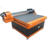 供应UV箱包彩印机