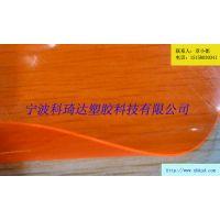 供应0.38mm透明阻燃荧光橙PVC膜