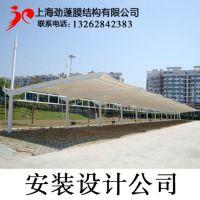 供应上海钢结构建筑工程公司张拉膜汽车停车棚安装设计