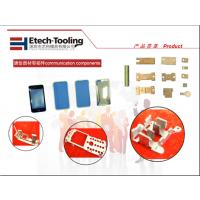供应松岗公司简介PPT设计制作商 松岗产品介绍PPT设计制作公司!