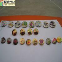 供应金属树脂塑料纽扣扣子印花机 彩色纽扣打印uv数码彩印设备
