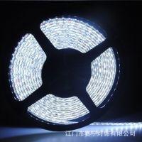 供应12V3528低压超亮白光贴片灯带/ led灯带/ led防水灯带