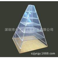 供应定做各种透明亚克力金字塔架 有机玻璃三角多层架 市场***底价