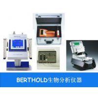 BERTHOLD生物分析仪器