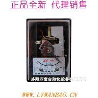 供应 正品阿继电流继电器 ARC电流继电器 DL-21C 10A 8脚 特价