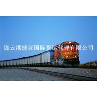 中亚铁路运输-福建瓷砖,耐火材料国际铁路运输到哈萨克斯坦,中亚铁路运输