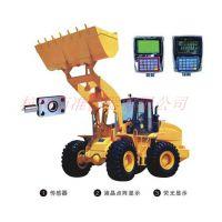 南京装载机电子秤,GPRS动态装载机秤,嘉兴装载机称重系统,万准牌装载机电子秤
