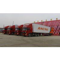 安庆到全国物流公司货运专线15558097930