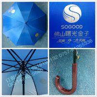 顺德雨伞生产厂家 保证雨伞质量 订制品牌雨伞 广告雨伞印刷厂家