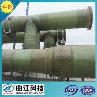 江苏申江 玻璃钢工业管道 玻璃钢防腐夹砂管道