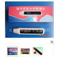 美容仪批发 皮肤水份检测仪SK 1家庭美容仪器 智能靓肤测试仪