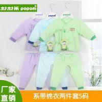 供应朴朴米新生儿棉衣两件套装 可外穿婴儿加厚保暖棉服冬季宝宝服装