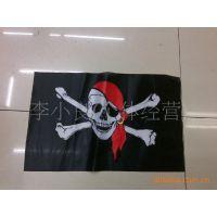 混批/支付宝/海盗旗30X45(cm),手摇旗,红旗,串旗,旗帜