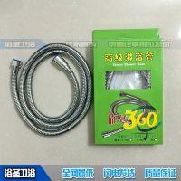 促销热水器淋浴管1.5米超密花洒管软管喷头软管莲蓬头防爆双扣管