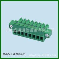 厂家供应 插拔式接线端子 3.5mm3.81mm5.0mm5.08mm间距