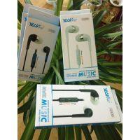 宇纪 S308耳机带麦低音入耳式手机耳机耳塞切换线控带话筒