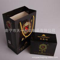 广西南宁包装盒 翻盖礼品盒 高档方形纸盒 高档黑葡萄 红酒
