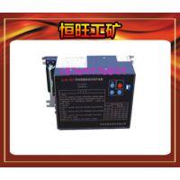 ZLDB-5X微电脑智能低压馈电保护装置(全中文汉显)