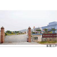 深圳市天利来科技发展有限公司