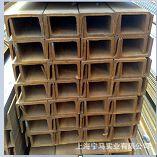供应国标槽钢Q235B,低合金槽钢