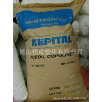 供应POM/韩国工程塑料/F10-02聚甲醛标准产品