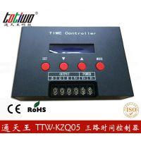 供应七彩控制器 RGB控制器 三路时间控制器 灯条控制器 LED控制器