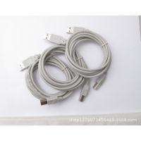 供应【厂家直销】USB打印线 USB电脑线材批发 3米打印线线批发