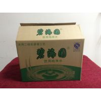 【厂家直销】3层纸盒瓦楞优质8号邮政淘宝快递纸箱包装箱定做纸箱