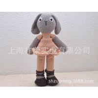 [厂家直销]毛线公仔挂件 针织玩偶 手工编织公仔 毛线钩编洋娃娃