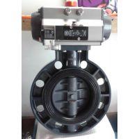 供应鸿阀气动阀门.电动蝶阀球阀电动阀门.好质量保品质HFAD671S