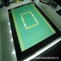 定做丝印网版,各种规格。1822525913