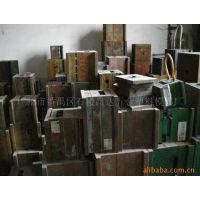 供应广州塑料模具设计,塑料模具加工