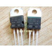 TIP127 三极管 TO-220 全新 达林顿 晶体管 T1P127