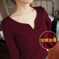 2014秋冬新款保暖上衣 韩版修身显瘦加绒加厚保暖纯色长袖打底衫