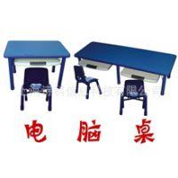 电脑单人双人学生课桌椅批发 学习桌 写字台单人可升降培训暑假班