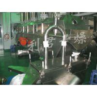板蓝根冲剂颗粒专用振动流化床干燥设备生产厂家
