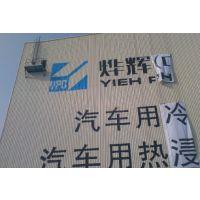 苏州围墙写字 建筑工地写标语 基诺专业写字JINOO 价格合理