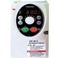 东芝变频器总代理VFPS1-4250KPC-WN  东芝电机