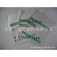 热销小包装袋,pe塑料彩印包装袋