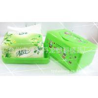 优质塑料方形纸巾盒 抽纸盒 餐巾纸盒