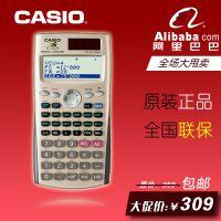 CASIO卡西欧FC-200V计算器财务理财金融考试CFA&AFP包邮FC200V