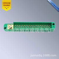 【品质保证】FJ6/JHD-1/CN单极十四表户接线端子电表箱专用分线盒