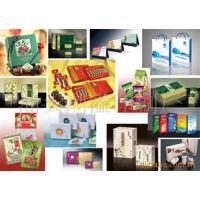供应信封,彩盒,礼袋 广告袋 档案袋 纸袋 牛皮纸袋