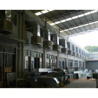 供应模具厂降温设备——环保空调