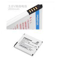 供应品胜手机电池正品三星N7100 I9500 I9300 I9100 S5830 I9220 电池