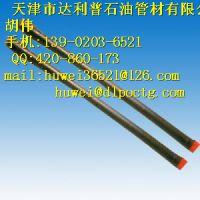供应加厚油管短接平式短节2套管短接PIN*BOX达利普出口厂家